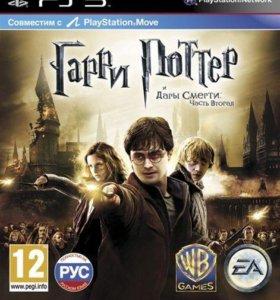 Гарри Поттер и Дары Смерти. Часть вторая PS3