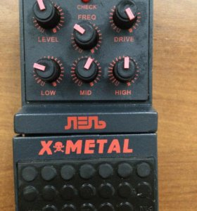 Педаль для электрогитары (примочка) X-metal