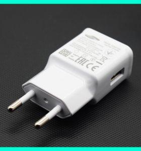 Зарядное устройство Быстрое QC