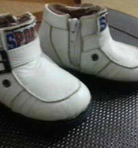 Детскиая обувь