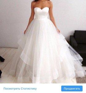 Свадебное платье☁️