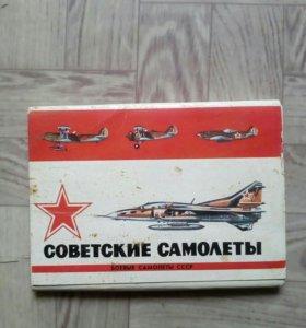 Карточки. Советские самолеты