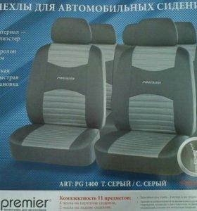 Чехлы для автомобильных сидений новые