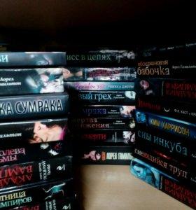 Книги про вапиров
