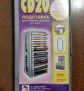 Подставка-кластер для компакт (CD) дисков