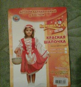 """Костюм карнавальный """"Красная шапочка"""""""