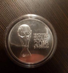 Серебряная монета 31.1 грамм FIFA 2018