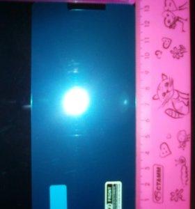нано Плёнка BQ-5058