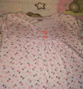 Ночная рубашечка для принцессы!