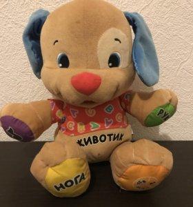 Мягкая игрушка Говорящий щенок Fisher Price