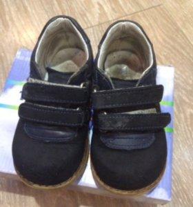 Ортопедические ботинки туфли