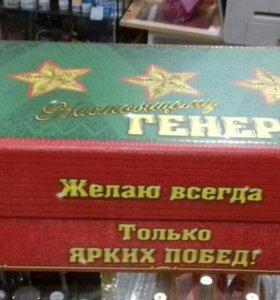 Коробка для упаковки подарков