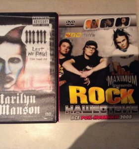 Коллекция музыкальных DVD, концерты, видеоклипы