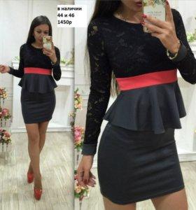 черное платье баска