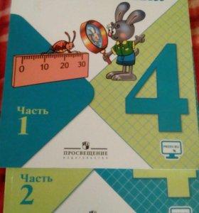 Учебники 3-4 класс