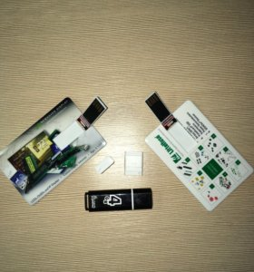USB Flash накопитель
