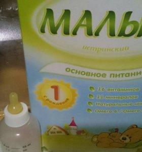 Бутылочка для кормления щенков или котят.