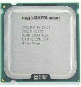 E5440 E5450 Xeon для LGA775, как i5, гарантия