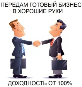 готовый бизнес Натяжные потолки.
