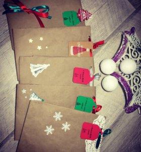 Крафтовые подарочные пакеты