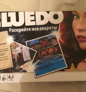 Игра настольная CLUEDO Клуэдо