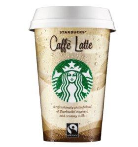Холодный кофе Старбакс