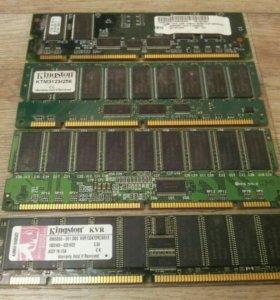 RAM память для сервера