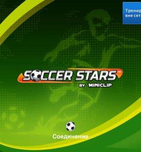 Soccer Stars ( монеты ).