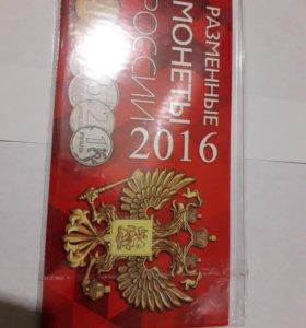 Монеты 2016 г