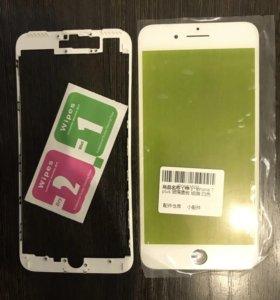 Продам стекло, рамку экрана для IPhone 7 plus