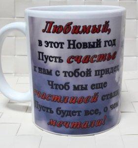 Печать на кружках 250 рублей. Пазлах от 100 рублей