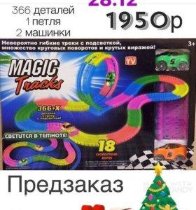 Magic Tracks 366 деталей с петлей