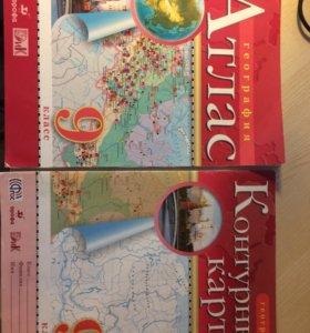 Атлас + контурная карта 9 класс