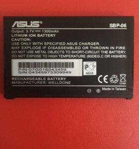Аккумулятор Asus