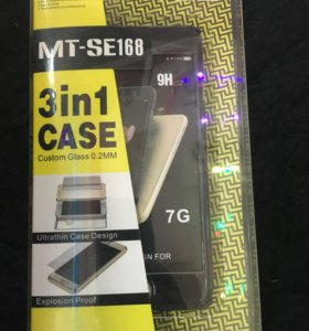 Защитный чехол с двух сторон для Iphone 7