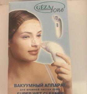 Вакуумный аппарат для чистки кожи