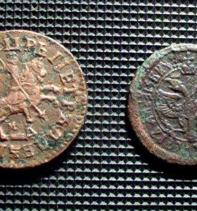 Петровские монеты (Копейка и Деньга)