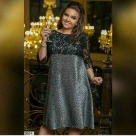 Платье красивое новое 48 50 52