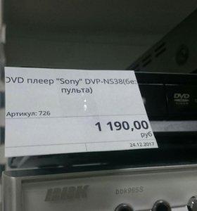 "DVD плеер ""Sony"""