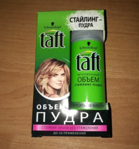 Стайлинг-пудра Taft для объема волос