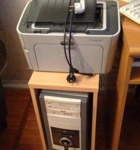 Принтер, процессор, клавиатура, монитор, колонки