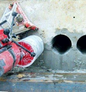 сверление бетона монолита кирпича (отверстия)