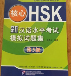 hsc level 5 unit 534 Unit ref no title unit type level credit l/506/6053 advanced communication skills knowledge / skills 4 j/506/7623 personal development in health, social care or.