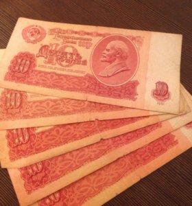 Десять рублей 1961 г