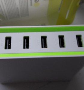 Внешняя уневерсальная аккумуляторная батарея