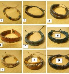 Классные браслеты на любой вкус и цвет!