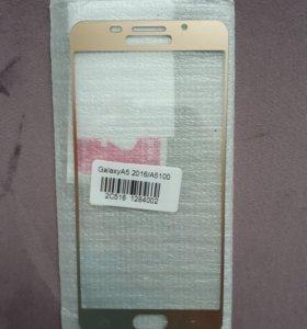 Защитное стекло на Samsung Galaxy A5 2016