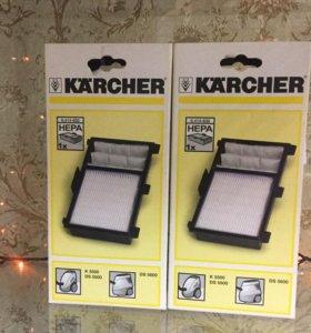 Фильтр HEPA Plus для пылесосов Karcher
