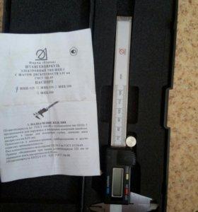 Штангенциркуль электронный шцц 125