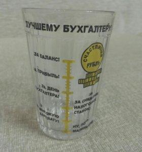 Сувенирный стакан